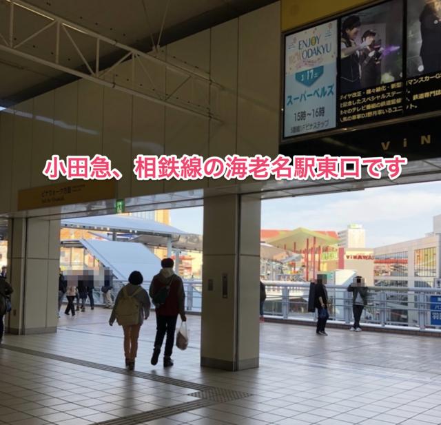 スクリーンショット 2018-03-04 20.50.34.png